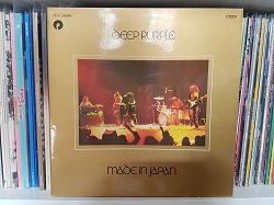 Deep-Purple---Made-In-Japan.jpg