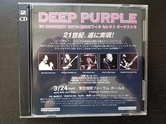 Deep-Purple---Soundboard-Series---Tokyo-24-03-2001.jpg