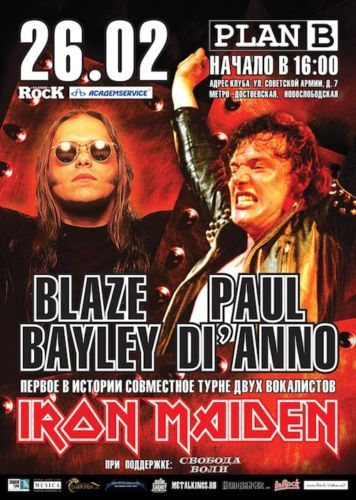 Bayley-DiAnno-Russian-Tour-Poster.jpg