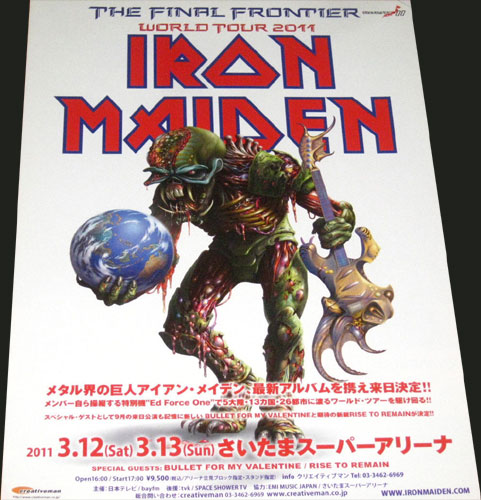 The Final Frontier World Tour 2011 - Japan