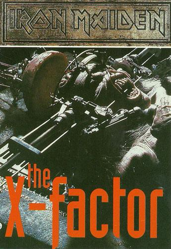 The X Factor (Ref. 1071)