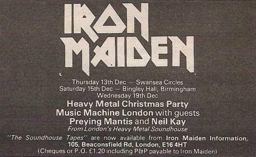 Bingley Hall – Birmingham - 1979/12/15