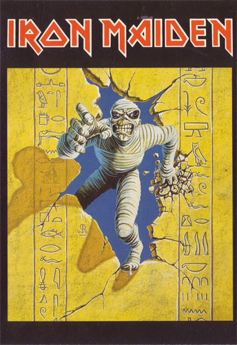 Powerslave Door (Ref. C 545 - EEC)