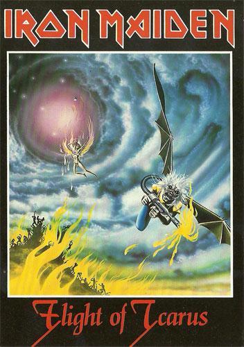 Flight Of Icarus (Ref. DG 109)