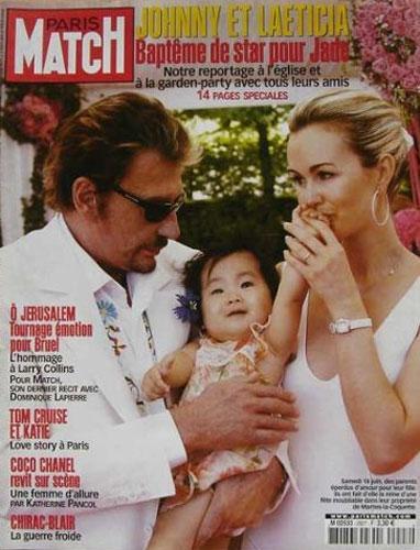 Paris Match N°2927 - Juin 2005