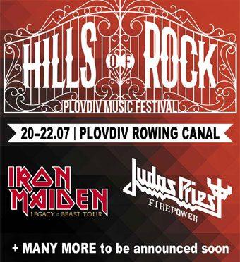Hills Of Rock – Plovdiv